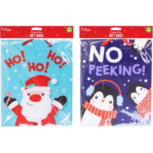 Gem Luxury Medium Christmas Gift Bags - Pack of 2